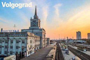 Volgograd singles tours